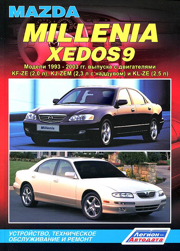 ремонт и эксплуатация mazda xedos 6 1993 г.в